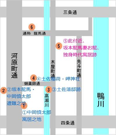 幕末京都地図1-5