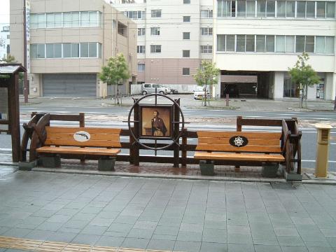 「坂本龍馬先生誕生地」碑前にあるベンチ