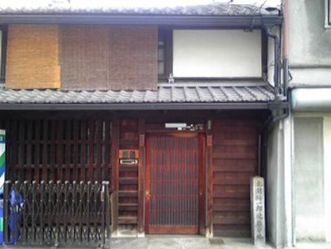 honma-seiichiro1