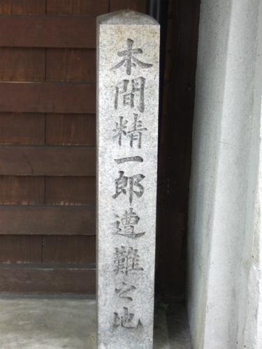 honma-seiichiro3