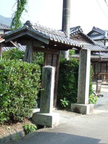 「伊藤博文旧宅」と「伊藤博文別邸」入口