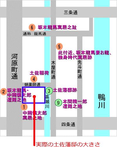 幕末京都地図 土佐藩。本間精一郎遭難之地を追加。