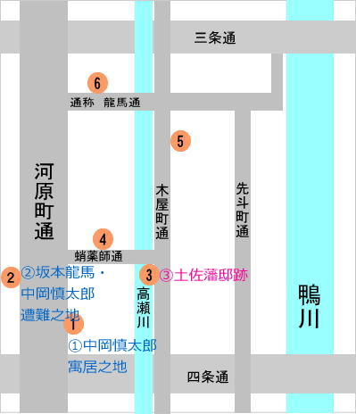 幕末京都地図1-3