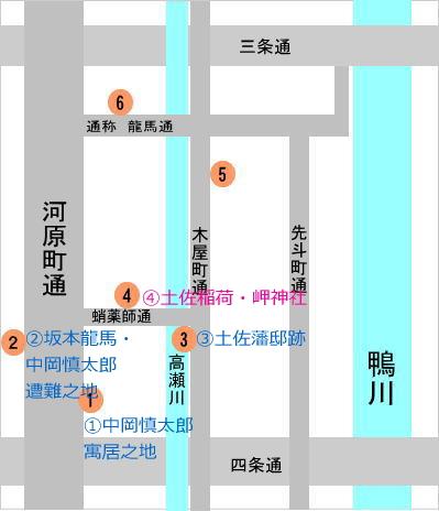 幕末京都地図1-4