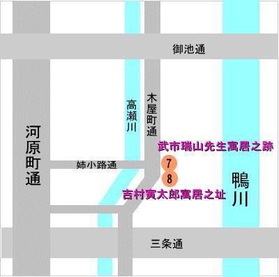 京都幕末地図7-8