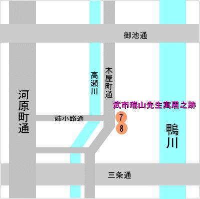京都幕末地図7