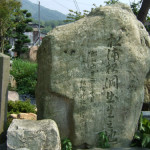 松浦松洞誕生之地碑・松陰神社前