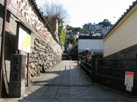 長崎「龍馬通り」の坂
