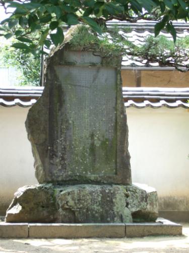 noyamagoku3