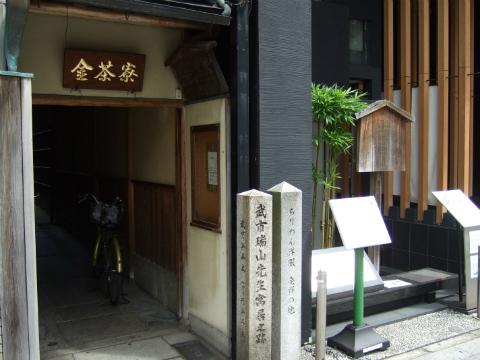 takechi_zuizan1