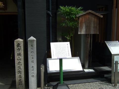 yoshimura_torataro1