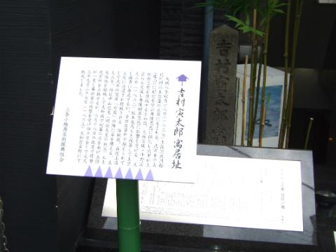 yoshimura_torataro3