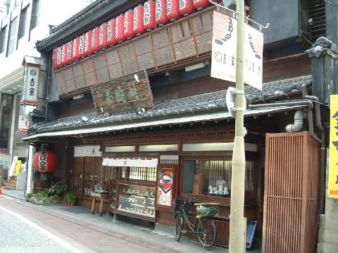 蒸し寿司 吉宗