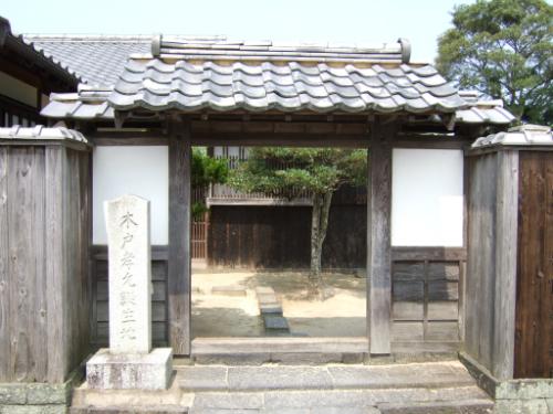 katsura-kogoro1