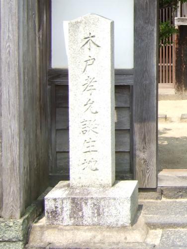 katsura-kogoro2