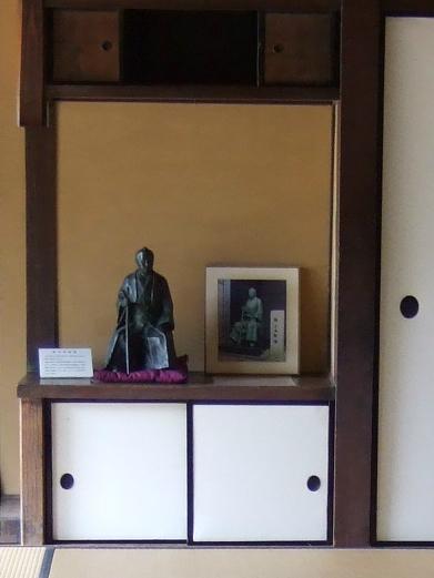 katsura-kogoro5