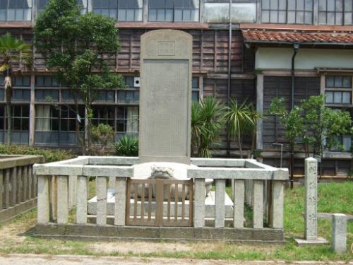 萩市立明倫小学校内にある明倫館碑