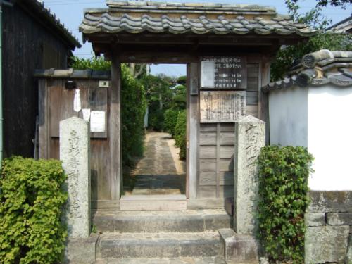takasugi-shinsaku1