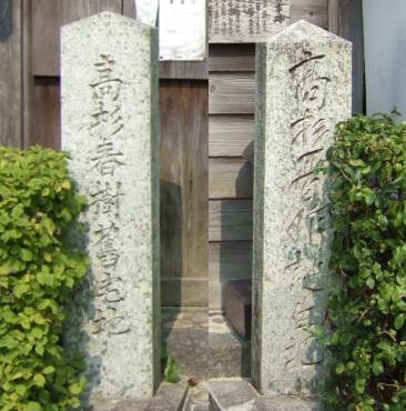 takasugi-shinsaku2