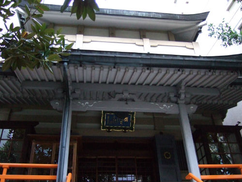 開運山 三蔵院高山寺