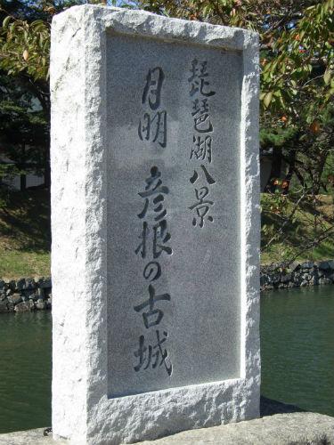 hikonejo-201