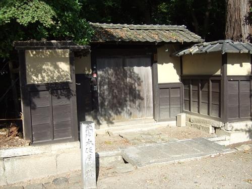 彦根城「家老木俣屋敷跡」