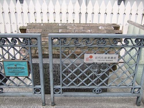 神戸「日本最古の下水道」