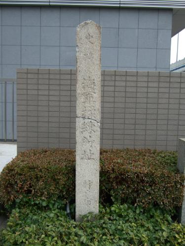 史蹟・海軍操練所址・神戸市
