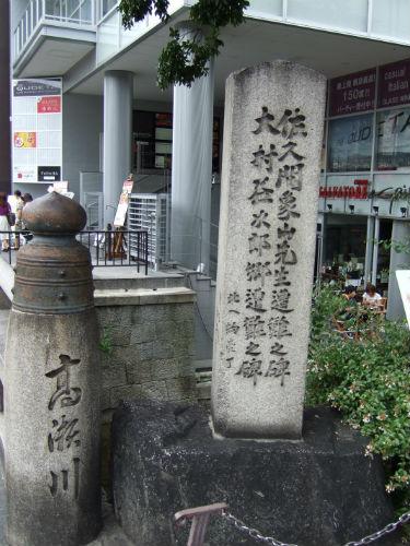 oomura-sakuma1