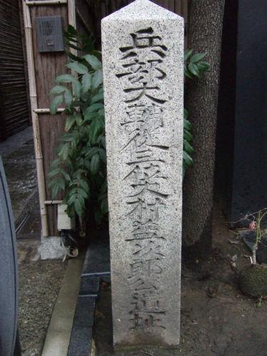 oomura-sakuma2