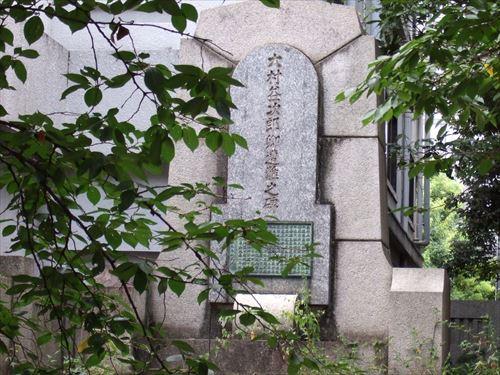 oomura-sakuma5