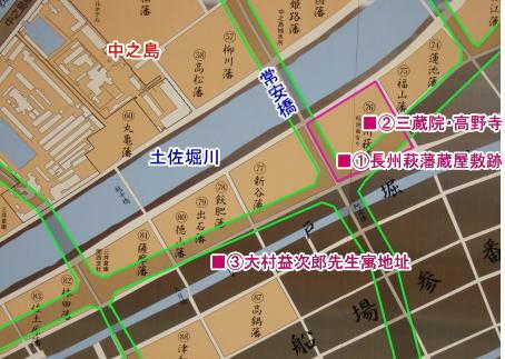 大阪の中之島周辺古地図に幕末の長州藩関係を追加
