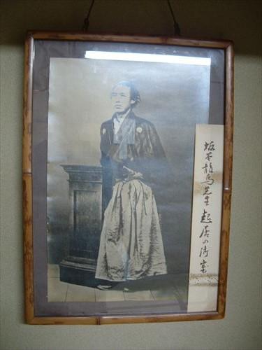 寺田屋・坂本龍馬