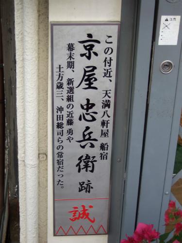 hakkenyahama005