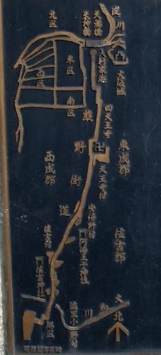 「熊野街道」地図拡大