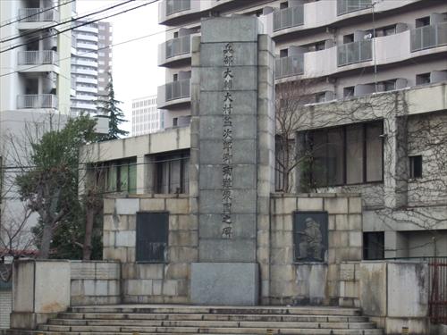 omura-masujiro002