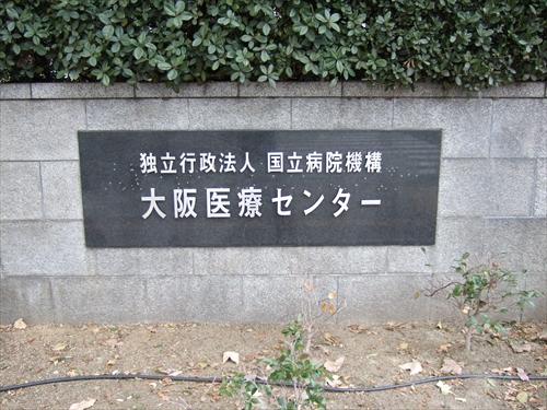 omura-masujiro003