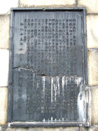 omura-masujiro007