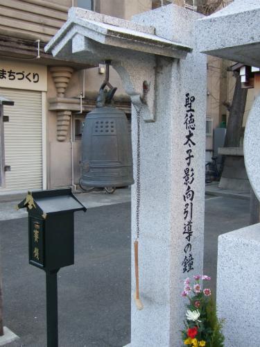 shitennouji008