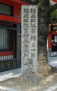 shitennouji009