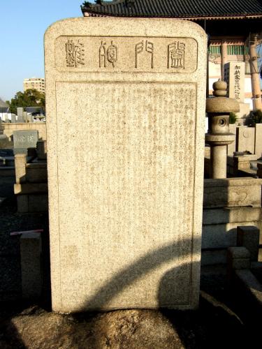 takahashi-taichiro2