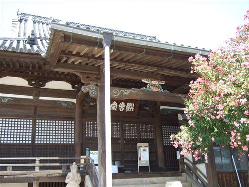 禅福寺・対潮楼