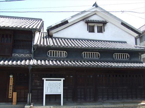 福山市重要文化財⑤鞆の津の商家