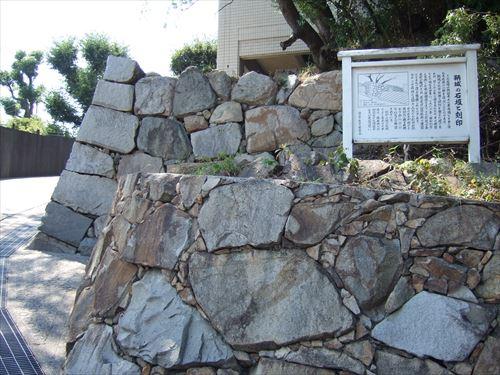 「鞆の浦歴史民俗資料館」前の鞆城跡