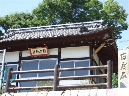 鞆の浦・稲荷神社