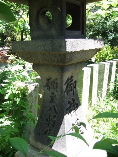 生國魂神社にある八軒家浜の燈籠