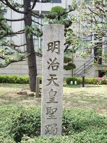 明治天皇聖碑