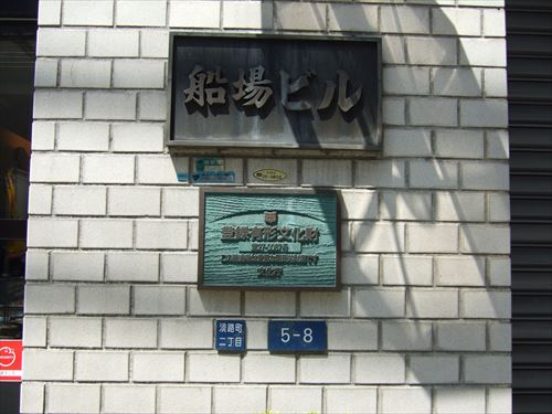 船場ビルディング