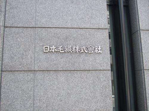 大和屋弥七邸跡?