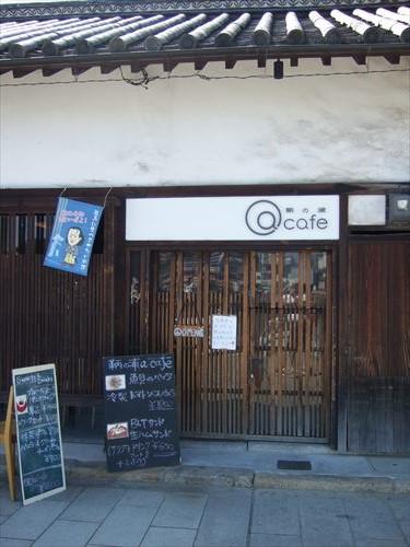 いろは丸展示館横のカフェ